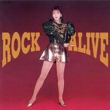 お二人の初めての出会いは、 1995年、森高さんのラジオ番組に、 江口さんが出演されたことでした。