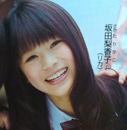 黒髪の坂田梨香子さん