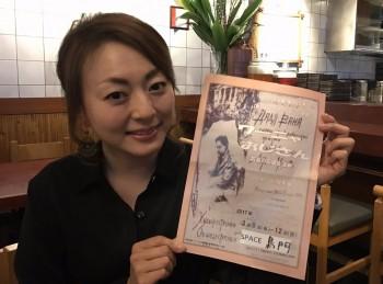松山英太郎の画像 p1_24