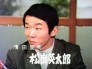 松山英太郎の画像 p1_14